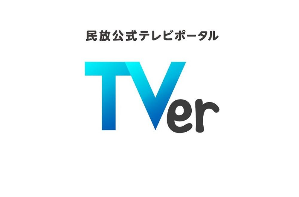 SEDAI WARS(セダイウォーズ)6話ネタバレ!黒幕現る