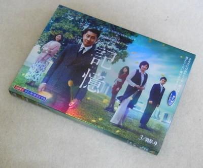 中井貴一主演のドラマ「記憶」が素晴らしすぎた!若年性アルツハイマーの弁護士「本庄英久」の苦悩