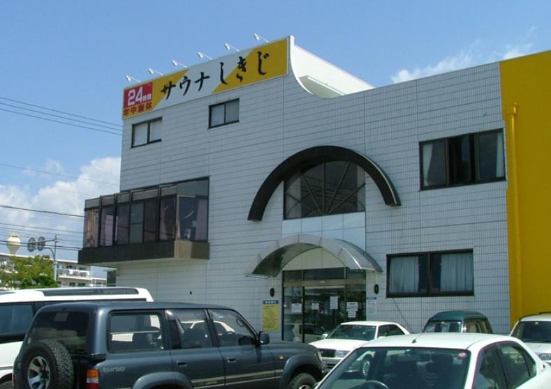 サ道でロケ地になった静岡の聖地「サウナしきじ」に行きたい!その魅力を紐解いてみる