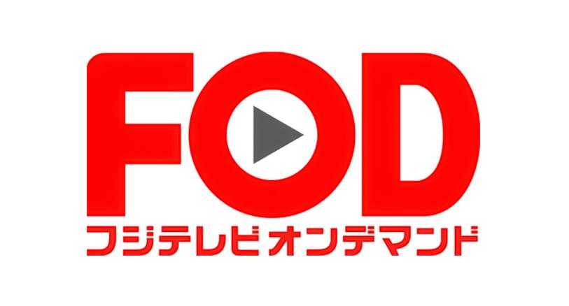 SUITS/スーツ2鈴木大輔(中島裕翔)の過去・能力ネタバレ!
