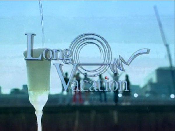 「ロングバケーション」の名言や名シーンに見る90年代ドラマとは!再放送や動画はあるの?