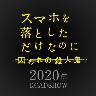 「カフカの東京絶望日記」の魅力が止まらない!鈴木拡樹さん演じるフランツ・カフカの底知れぬ魅力