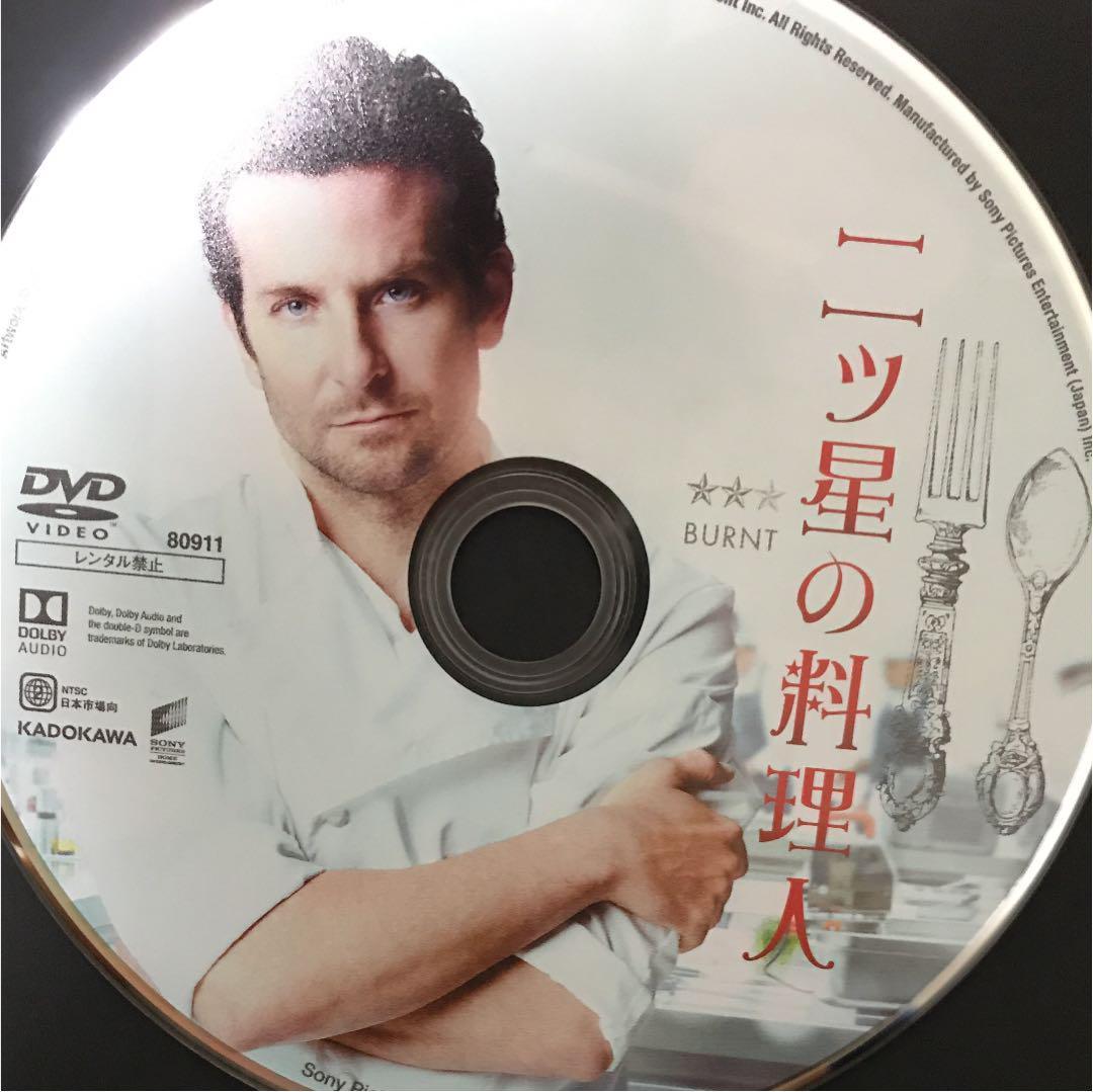 「二つ星の料理人」をキムタクドラマ「グランメゾン東京」はパクった?3話4話のあらすじネタバレ!