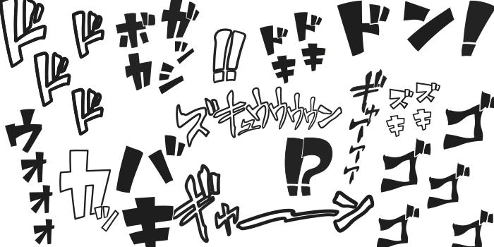 「ミリオンジョー」7話8話のあらすじネタバレ!北山宏光演じる呉井のネームが遂にバレる!?