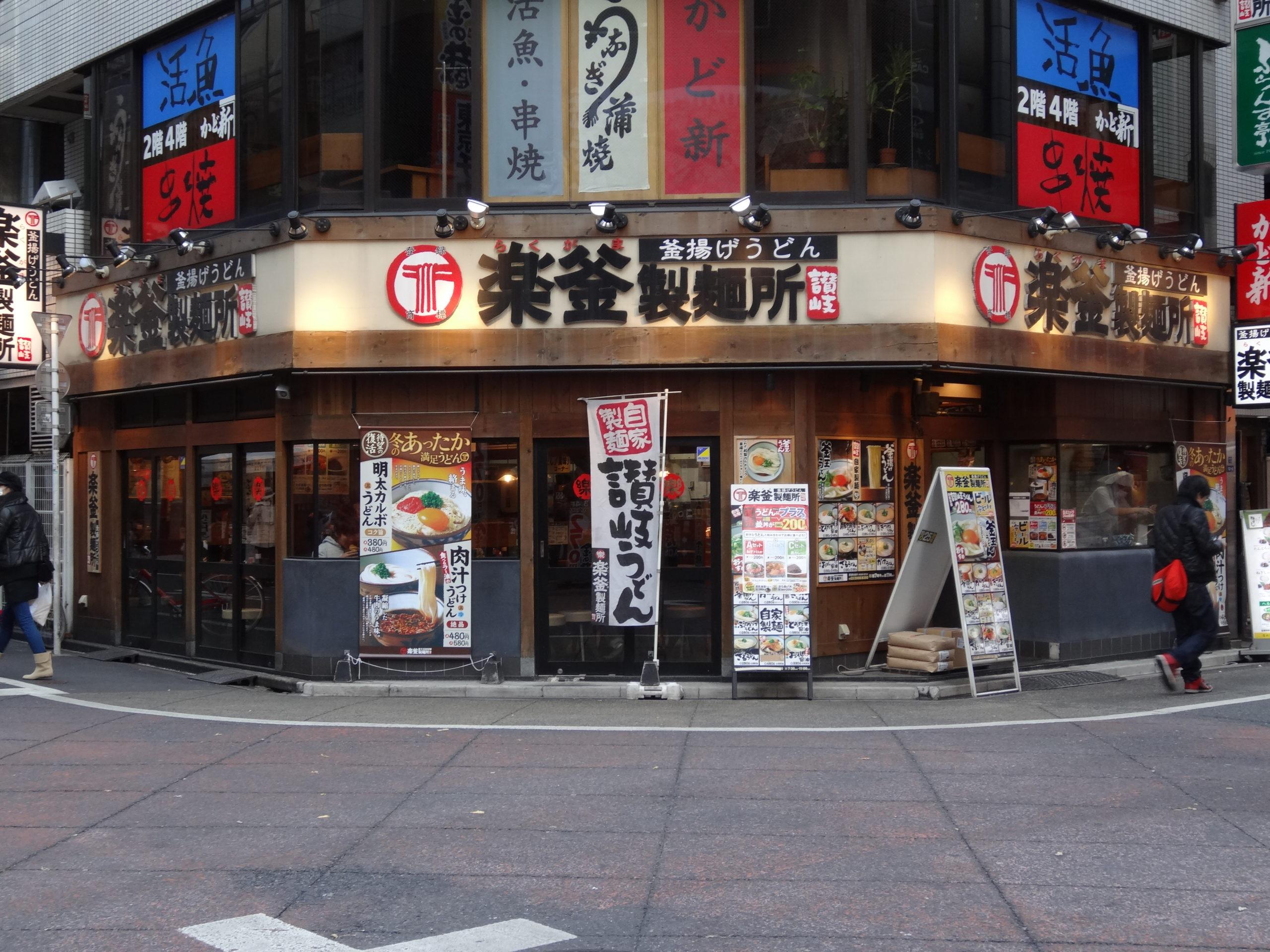 ドラマ「めしばな刑事タチバナ」の動画を見よう!テレ東の名作飯ドラマの身近なロケ地へ行こう!