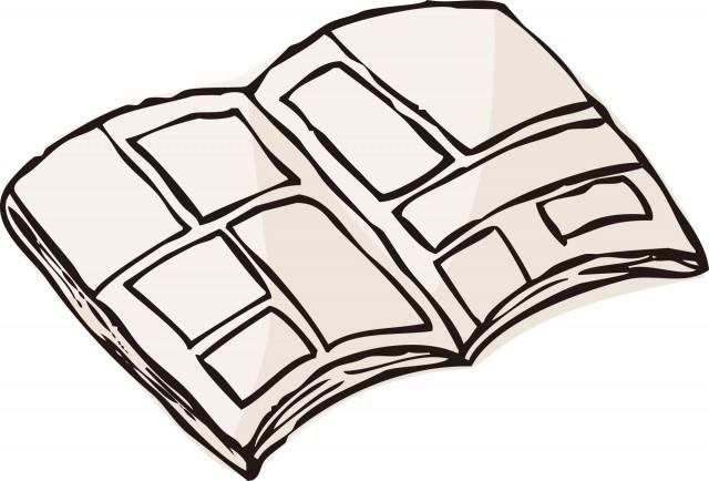 「女子高生の母~家族崩壊そして…~」漫画ネタバレ!無料で読む方法は?