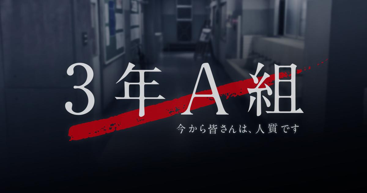 年末年始ドラマ一挙放送スペシャル!2019-2020年正月の再放送やスペシャルドラマを全部チェックしよう!