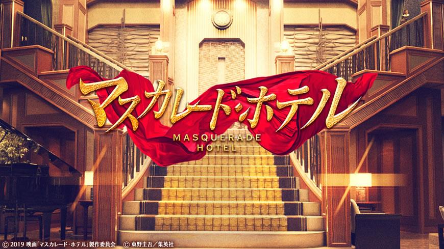 「BG~身辺警護人~」の続編が4月に放送決定!?「マスカレード・ホテル」続編も夏以降に撮影開始!?