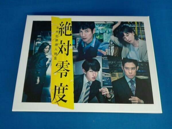 「絶対零度-未然犯罪潜入捜査-」が相棒並みのシリーズ化に?沢村一樹と本田翼とフジテレビ