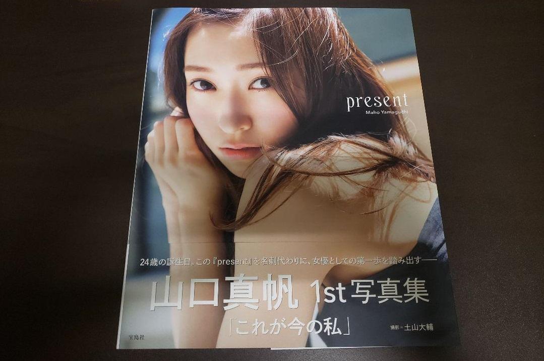 山口真帆出演!「シロでもクロでもない世界でパンダは笑う。」元NGT48女優・ドラマデビュー!