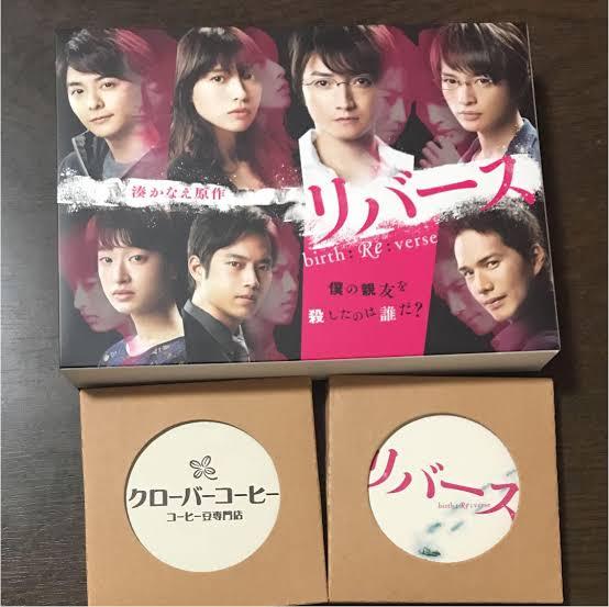 「リバース」湊かなえ原作ドラマのネタバレ・キャスト!最終回・衝撃の犯人と窪田正孝