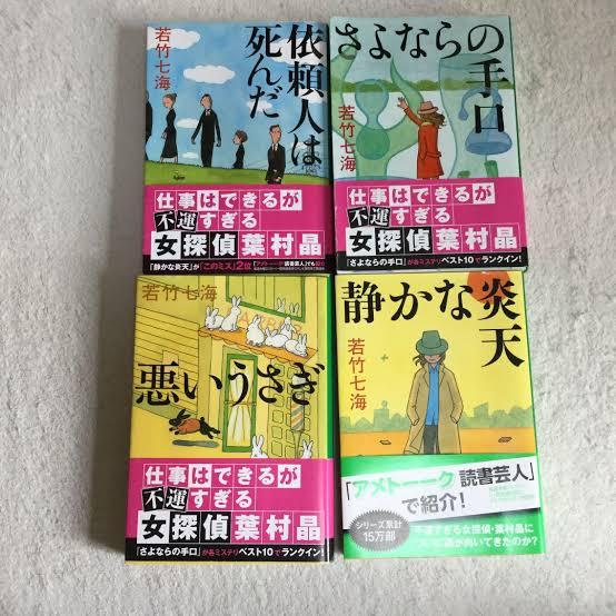 「ハムラアキラ」ネタバレ!NHKドラマのキャストやあらすじ最終回結末は?