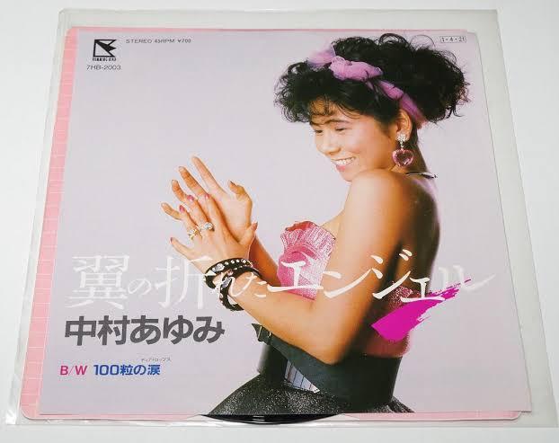 「ハイポジ」2話ネタバレ!1986年、二度目の青春で恋は実る!?翼の折れたエンジェル