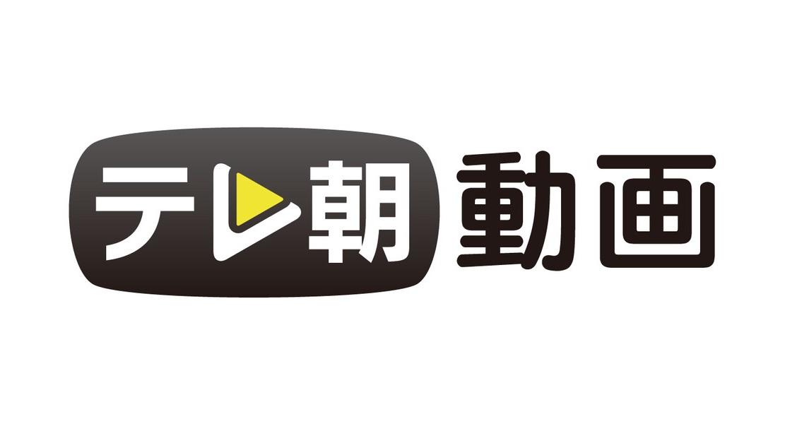 「相棒元旦スペシャル2020」ネタバレ!右京が人質に!?瀧本美織ら出演者も紹介!