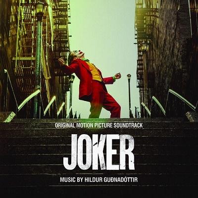 映画「ジョーカー」あらすじネタバレ!動画配信と実際に見た感想を紹介!