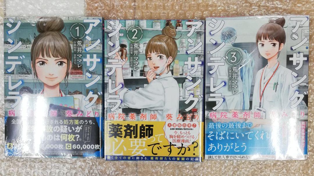 「のだめカンタービレ」ドラマあらすじネタバレ!最終回結末・再放送情報紹介!