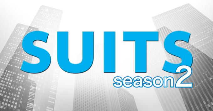 「SUITS/スーツ2」3話視聴率とネタバレ!視聴率に苦戦で打ち切りも視野に?