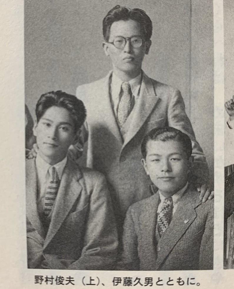 エール村野鉄男(中村蒼)のモデル野村俊夫・作詞のネタバレ