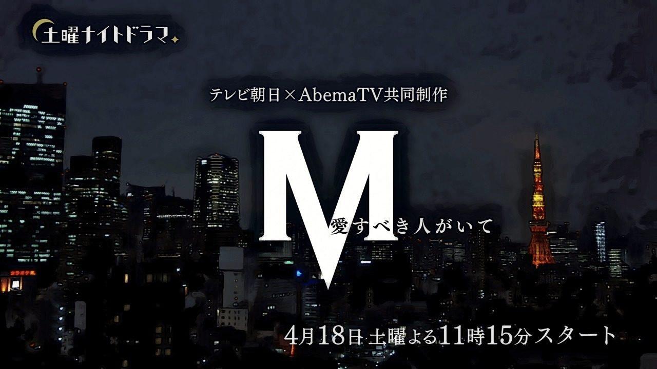 """浜崎あゆみと戦ったグループ""""アクセルズ""""のモデルは""""MISSION""""?"""