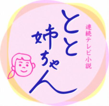 志賀廣太郎さんが死去「きのう何食べた?」「三匹のおっさん」「陸王」など