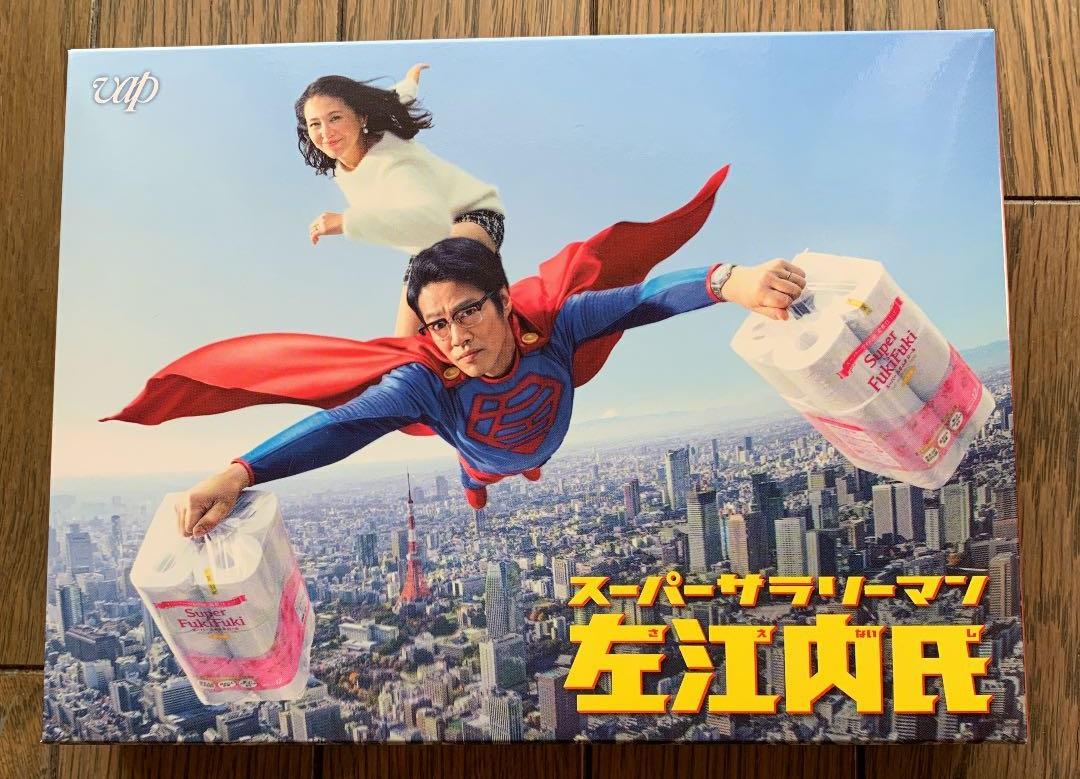 スーパーサラリーマン左江内氏ネタバレ!最終回結末で解き明かされる謎とは