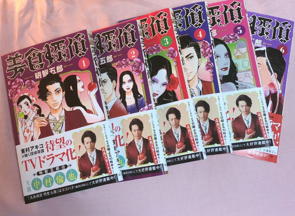 「美食探偵明智五郎」6巻・最新話22話ネタバレ!苺と五郎が絶体絶命に!?