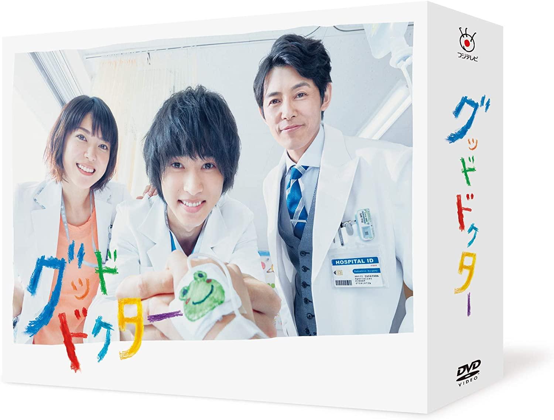 「グッド・ドクター」7話あらすじネタバレ!プロポーズと卵巣摘出手術