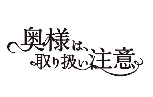 「スパイの妻」あらすじ・ネタバレ!結末は?豪華キャストのNHKドラマ!