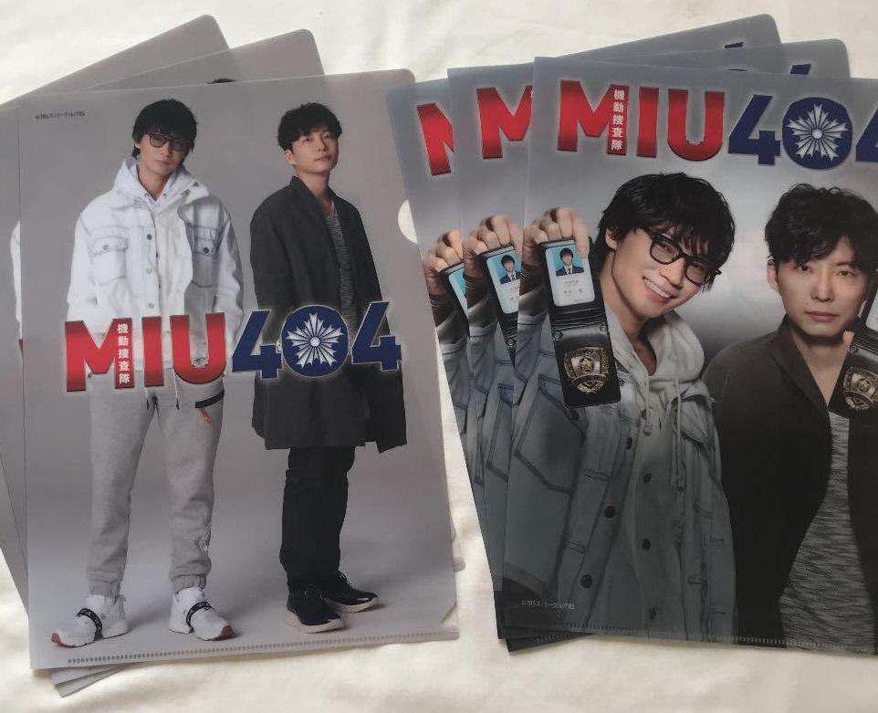 「MIU404」伊吹(綾野剛)と志摩(星野源)の過去のネタバレ
